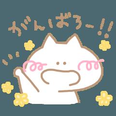 しろいねこちゃんたちのスタンプ【基本】