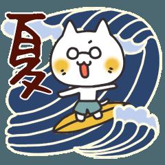 ネクにゃ★あつい日に使う・夏バージョン3