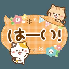 基本セット♡ゆるねこその19【ふきだし】