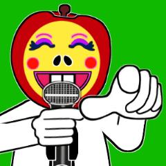 マイクパフォーマーの果物ちゃん