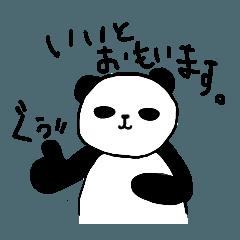 ぱんだ日和(0001)