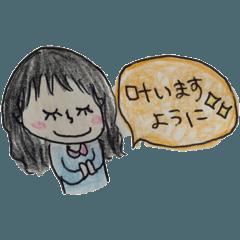 手書き日常スタンプ!