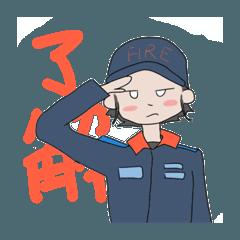 消防士(女性)