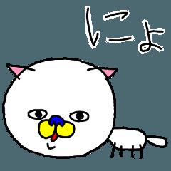 [LINEスタンプ] ネコでひとこと。