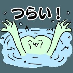 オタク沼のカエルくんと一般のおサルくん