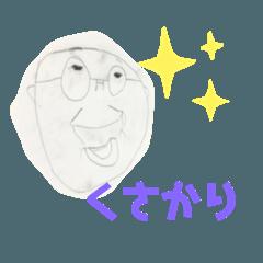5才LUCK画伯☆おじいちゃん①