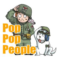 PopPopPeople