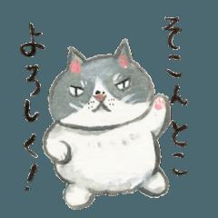 かなしきデブ猫ちゃん~マルと仲間たち~