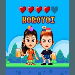 [LINEスタンプ] HOROYOI