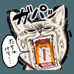 [LINEスタンプ] 生きぬけ!爆走!クソハムちゃん