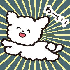 喜びの飛行犬スタンプ