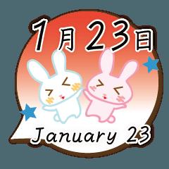 [LINEスタンプ] 1月23日記念日うさぎ