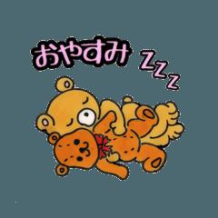 おやすみクマさん (RYO NAKAYAMA)
