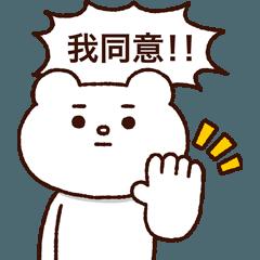 偽中国語を操るベタックマ