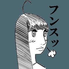 [LINEスタンプ] 干物女の日常その1