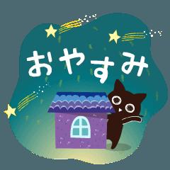 [LINEスタンプ] 毎日使える!動く!大人かわいい絵本の猫
