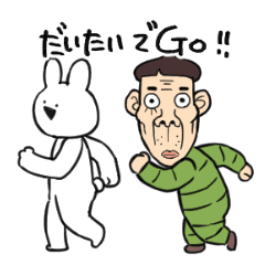 [LINEスタンプ] 動く!コッカ×すこぶる動くウサギ