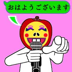 ♡カラオケ熱唱♡果物ちゃん