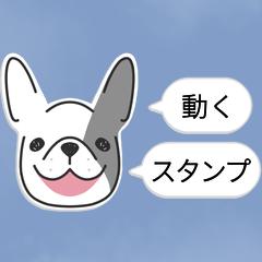 (動く) frebull.ko