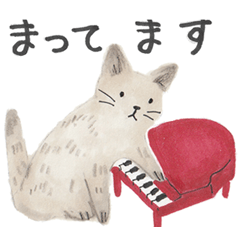 音楽好きの猫!楽器演奏のにゃーケストラ