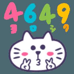 ネコにゃんスタンプ~カラフル文字~