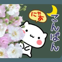 ▶動く!にゃんこと薔薇の花♥基本セット