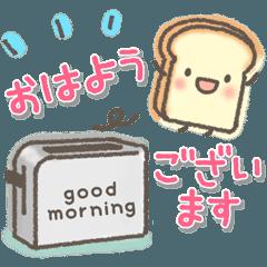 カラフル可愛い☆日常会話*猫
