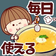 おかっぱガーリー2(実写deコラボ)