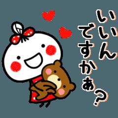 [LINEスタンプ] ▶動く!あんこ12♥毎日使えるあいさつ言葉 (1)
