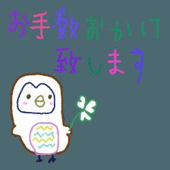 はじめてのらくがき(敬語)2