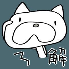 ぬぼいぬ(基本セット)