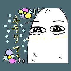 [LINEスタンプ] メジェドの色んな気分1 (1)