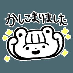 shiroi no . ラインスタンプ(敬語多め)
