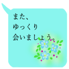 """[LINEスタンプ] 伝えたい言葉に花を添えて。""""吹き出し""""2"""
