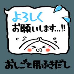 [LINEスタンプ] ふきだしさん【仕事用】 (1)