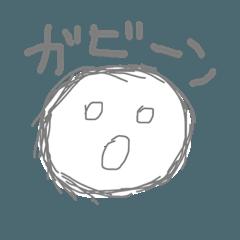 絶妙な顔のスタンプ no,3