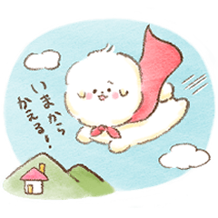 [LINEスタンプ] ふわんふわん (1)