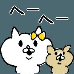 [LINEスタンプ] ネコ子 お返事&あいづち2 (1)