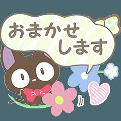 やさしいクロネコ【パステル編】