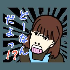 うちのママの口癖、名言(!?)