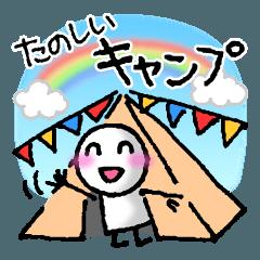 てるぼー♪★キャンプを楽しむ★