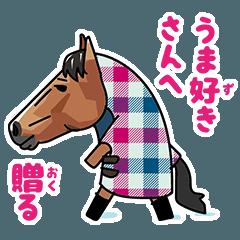 馬と乗馬を愛するスタンプ