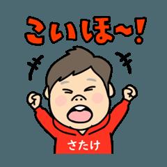 広島よしもと芸人スタンプ