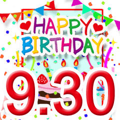 動く!9月16日~30日☆お誕生日☆お祝い