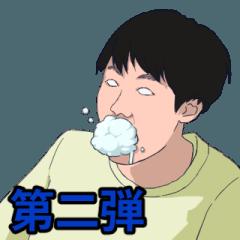 K君 スタンプ vol.2