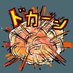荒井の世界(驚愕!!魂の水曜日編)