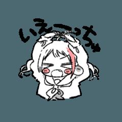 うちノコすたんぷ