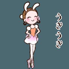 可愛く踊るバレリーナ~ユーモア編~