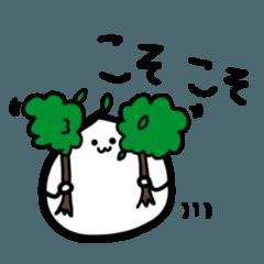 [LINEスタンプ] もちごめ(使えそう編)