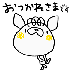 いぬくる(基本セット)